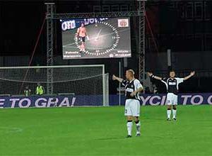 Центральный LED экран на футбольном стадионе