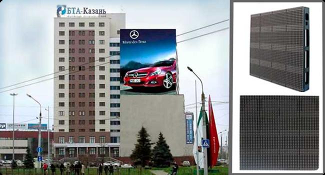 Медиафасады в Казани