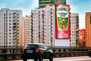 Медиафасад Москва Ленинградское шоссе д. 134