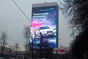 Медиафасад Москва Волоколамское шоссе, д.2