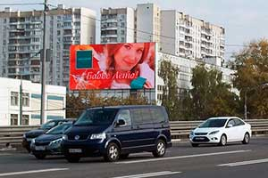 Медиафасад Москва Ярославское шоссе д. 51