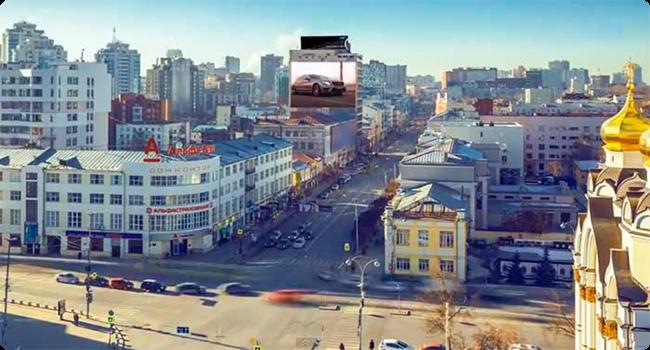 Медиафасад в Екатеринбурге