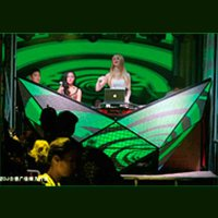 Светодиодный DJ бар Angel Wings DJ Booth P6 OSL